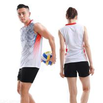 Breathable Volleyball Training Suit Sleeveless Top Shorts Set Quick Dry Sportswear Team Uniform For Men