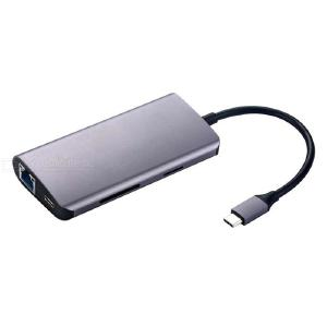 Type C Hub 8-in-1 USB-C Adapter With 3 USB 3.0, HDMI, Gigabit Network LAN Port, SDTF Reader For Type-C Laptops Devices