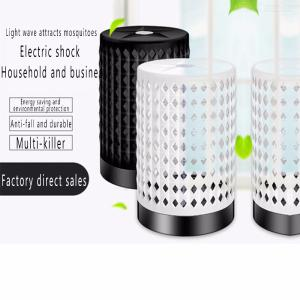 USB LED Electric Shock Type Mosquito Killer Lamp Practical Electronic Mosquito Trap Lamp For Home