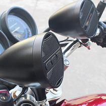 12V-Motorcycle-MP3-Bluetooth-Stereo-All-metal-Handlebar-Stereo-Electric-Vehicle-Waterproof-Horn-Card-Radio-Box-Frosted-Black