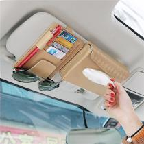 2-in-1-Car-Tissue-Box-Cover-And-Card-Slot-Leather-Car-Accessory-Set