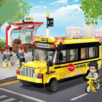 Building-Blocks-School-Bus-Bike-Platform-Figures-Educational-Toys-With-440-Blocks-For-Children-6-Years-And-Over