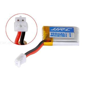 3.7V 150mAh Replacement Battery For JJRC H36 Quadcopter