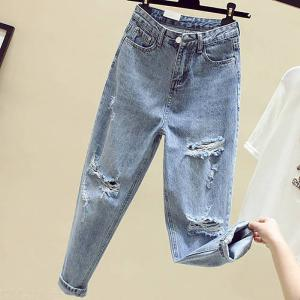 Woman Casual Ripped Distressed Boyfriend Nine Minutes Of Jeans