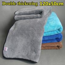 Thick-Car-Cleaning-Cloth-600GSM-Microfiber-Car-Wash-Towel-120-X-50cm