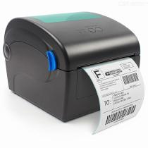 GP1924D-Thermal-Printer-for-Electronic-Surface-Barcode-Label-Commodity-Label-Hign-Speed-Label-Printer