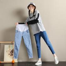 Womens-Over-Bump-Maternity-Pants-Casual-Loose-Denim-Trousers