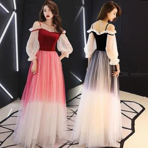 Women's Evening Gowns Off The Shoulder Empire Waist A-Line Maxi Dresses For Wedding Cocktail Party Prom Banquet