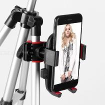 57-Inch-Dimmable-LED-Ring-Light-With-Tripod-Stand-Phone-Holder