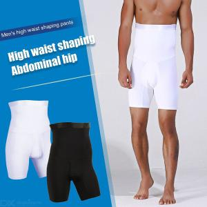Men's Slimming Underwear High Waist Breathable Tummy Control Shorts Body Shaper With Double Layer Waist Band