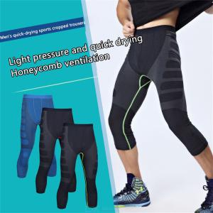 Mens Compression Shorts Workouts Tight Leggings Wicking Pants