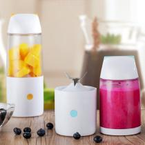 400ml-USB-Rechargeable-Blender-Portable-Mini-Juicer-Multifunctional-Juice-Vegetables-Extractor-For-Home