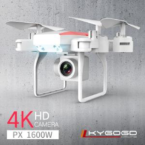 KY606D Folding Aerial Drone Altitude Hold FPV RC Quadcopter WiFi Remote Control Aircraft Toys