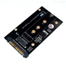 Premium-Easy-Operation-M2-key-M-SSD-to-SFF-8639(U2)-Adapter