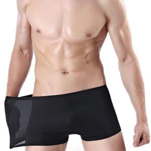 Mens Breathable Ice Silk Boxer Briefs Comfort Seamless Pouch Underwear