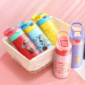 400ML Childrens Insulated Cup Cartoon Vacuum Water Bottle With Top Strap