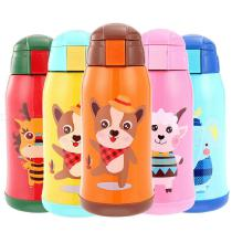 600ML-Childrens-Insulated-Cup-Cute-Animal-Beverage-Bottle