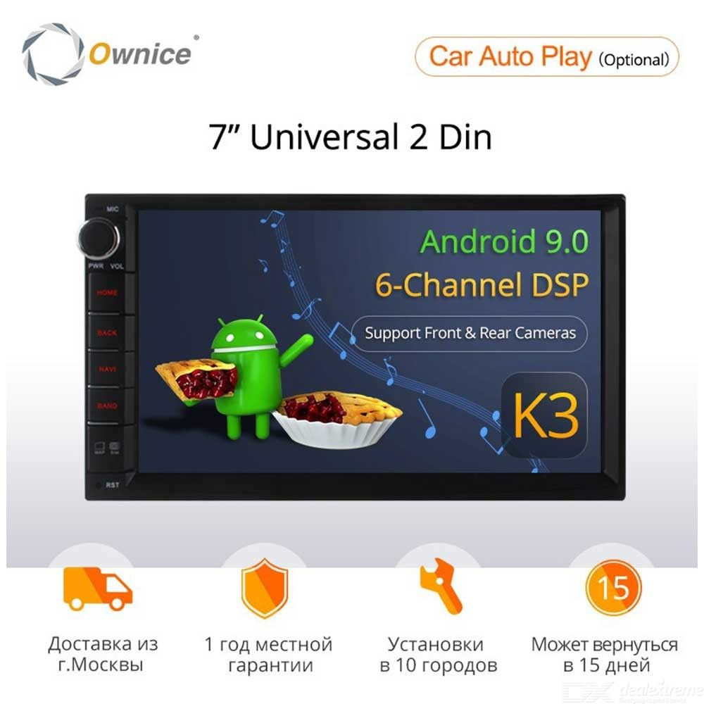 Ownice K3 7 Inch Android 9.0 4G 32GB 8 Core Universal Car GPS 2 Din Universal Car Radio Dvd Player - Black