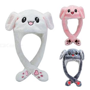 Cute Movable Rabbit Ears Hat Soft Plush Bunny Hats Animal Cap For Adult
