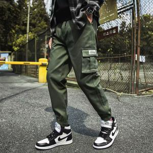 Mens Tapered Leg Cargo Pants Casual Work Pants With 6 Pockets