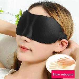 Comfort Contoured Sleep Mask Breathable Lightweight Memory Cotton Eye Cover