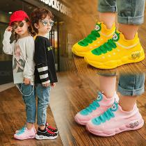 Kide28099s-Slip-on-Trainer-Fashionable-Cute-Lightweight-Breathable-Stretchy-Sneaker-Walking-Shoes-For-Boys-Girls
