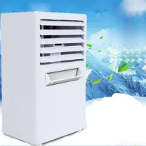 145*10*2425cm-18W-Air-Cooling-Fan-With-3-Speed-SettingsMini-Household-Air-Cooler