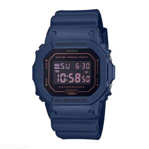 Casio G-Shock DW-5600BBM-2 Fashionable Monotone Digital Mens Watch