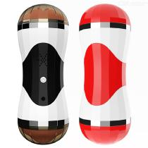 Intelligent-Interactive-Sounding-Masturbation-Cup-Multiple-Frequency-Vibration-Sex-Toys-Male-Masturbator-Products-For-Adult-Men