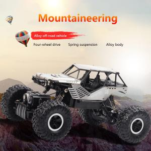 Super Alloy Remote Control Car Off-road Vehicle Four-wheel Drive High-speed Big Foot Climbing Car Charging Moving Boy Ch