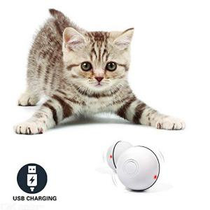 Smart 360 Degree Self Rotating Laser Ball USB Rechargeable Pet Toy With Spinning LED Light For Cat
