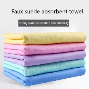 Extra Large Bag Car Wash Cleaning Cloth Rag Leather Towel Deer Skin Towel Auto Care Washing Product Car Cleaning