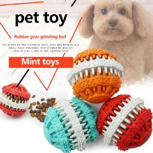 Pet Toy Super Tough Rubber Ball Dog Fun Interactive Gear Molar Ball Dog Chew Toy Pet Teeth Cleaning Leaking Food Ball