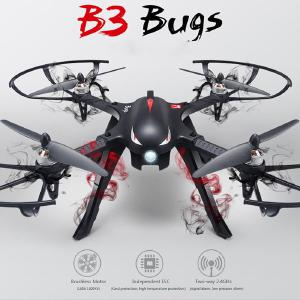 Meijiaxin B3 Little Monster Brushless Motor Four-axis Aircraft HD Aerial Remote Control Drone