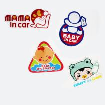 Car-Accessories-Magnetic-Cartoon-Car-Stickers-Fuel-Tank-Stickers-Baby-In-Car-Reflective-3D-Waterproof-Sunscreen-Sticker