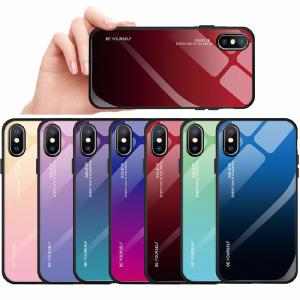 For IPhone XR XS Max Cases Gradient Glass Anti-knock Mobile Phone Case Full Cover For Iphone 7 8 6 6s Plus Soft Back Cases