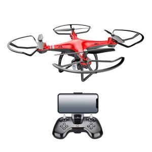 X8 Ultra Long Battery Drone Aerial Photography HD Professional Intelligent Fixed Height Remote Control Aircraft Four-axis Aircra