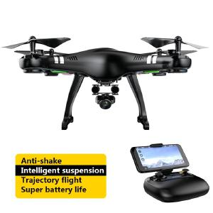 Youdi Remote Control Drone Four-axis Aerial Aircraft Large Resistance To Fall Intelligent High Long Endurance Aircraft Toy