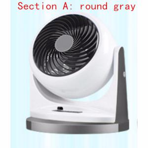 Desktop Shaking Head Remote Timing Mute Turbine Convection Air Circulation Fan