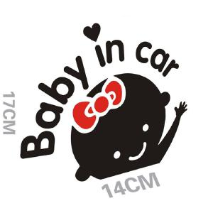 Car Accessories Baby In Car Reflective Car Stickers Have Baby Warning Stickers Baby Stickers On The Car Stickers For Aut