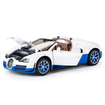Xinghui-118-Bugatti-Alloy-Sports-Car-Static-Car-Model-Collection-Of-Ornamental-Gifts-43900-Boxes