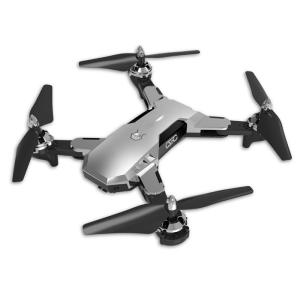 HD Aerial Drone Child Charging Resistant To Falling Four-axis Folding Long-life Endurance Remote Control Aircraft Toy CS-7