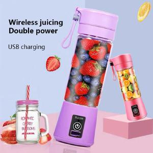 Oasismall Juicer Electric USB Rechargeable Smoothie Blender Cute Mini Fruit Juice Cup