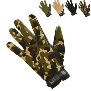 Motorcycle Gloves Long Finger Gloves Self-motorbike Outdoor Sports Gloves Thin Section Climbing All-finger Camouflage