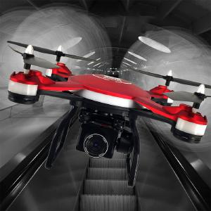 Qing 4K Drone Aerial Long-range Remote Control Aircraft Wifi Four-axis Aircraft Can Be Electrically Adjusted Drone 2019