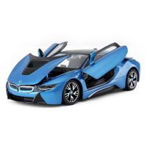 Xinghui-124-I8-Alloy-Sports-Car-Static-Car-Model-For-Collection-Gifts-Viewing-56500-Boxed