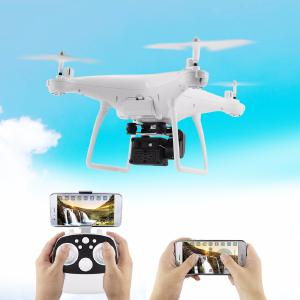 4K High-definition Aerial Drone Ultra Long-range RC Plane Professional Aerial Four-axis Aircraft Cross-border Drone