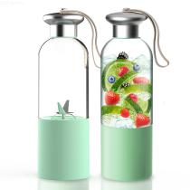 I-MU-Portable-Electric-Juicer-Juice-Cup-for-Home-Kitchen