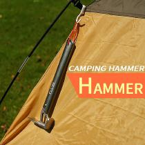 Outdoor-Camping-Tent-Nail-Puller-Hammer-Mountaineering-Hiking-Accessories-Tent-Peg-Climbing-Tool-Stainless-Steel-Tent-Hammer