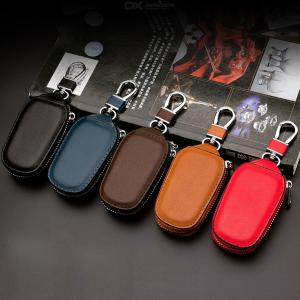 Casual Cowhide Large Capacity Car Key Wallet Mini Multifunctional Solid Color Keychain Cover